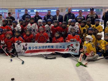 2019 青少年冰球挑戰賽(亞洲區)武漢站圓滿落幕
