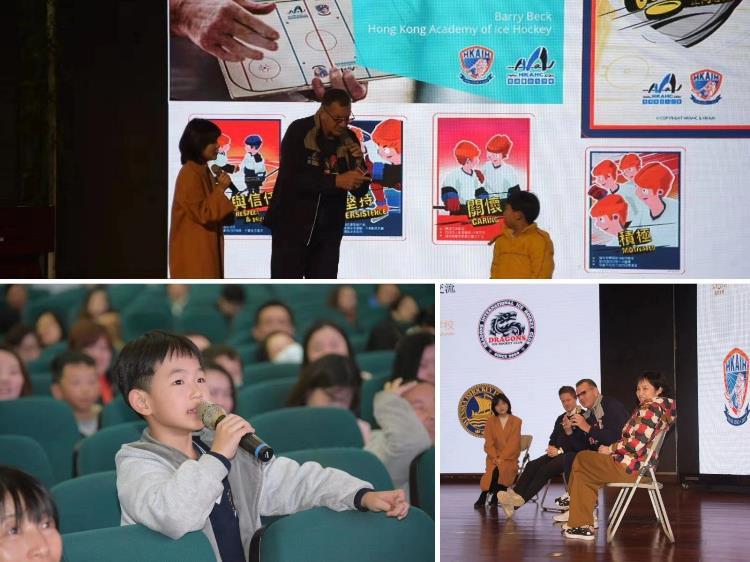 2019 AYHL Wuhan 4