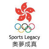 Sports Legacy
