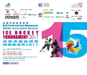BOCI-Prudential Asset Management 2017 HKAHC Invitational Amateur Ice Hockey Tournament
