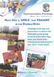 "More than a ""smile"" and ""passion"" in our dryland drills"