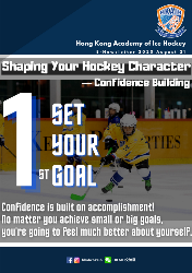 Shaping Your Hockey Character