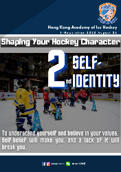 Shaping Your Hockey Character 2