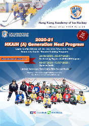 2020-21 HKAIH(A) Generation Next Program