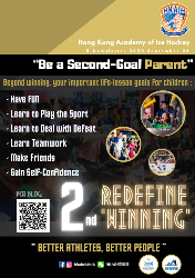 Be a Second-Goal Parent 2