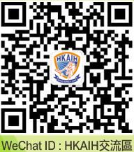 hkaih-wechat-id523d259fce3d454b9a67123cbd53360d