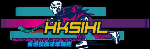 HKSIHL logo