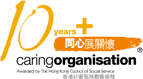 10 Years Plus Caring Organisation