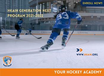 冰球新世代課程 2021-2022 現正招生