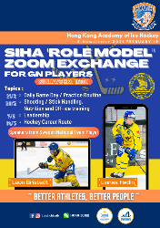 """SIHA """"Role Model"""" Zoom Exchange for GN Players"""