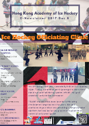 Ice Hockey Officiating Clinic