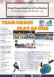 Team HKAIH Play As One