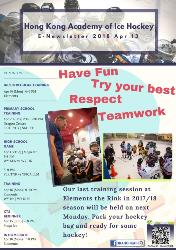 Have Fun, Try Your Best, Respect, Teamwork