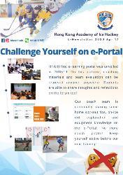 Challenge Yourself on e-Portal