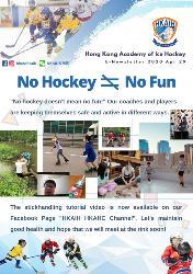 No hockey doesn't mean no fun!