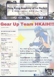 Gear Up Team HKAIH!!!