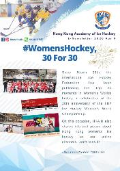 #WomensHockey, 30 For 30