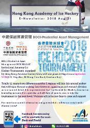 2018 HKAHC Invitational Amateur Hockey Tournament