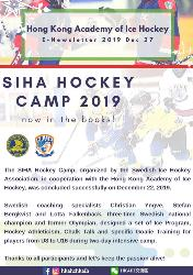SIHA Hockey Camp now in the books!