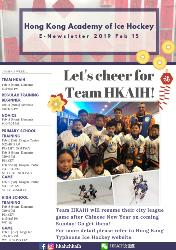 Let's cheer for Team HKAIH!