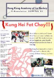 Kung Hei Fat Choy!!!