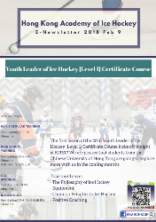 Youth Leader of Ice Hockey [Level 1] Certificate Course