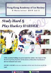 Study Hard & Play Hockey HARDER