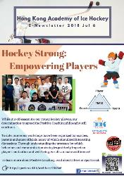 Hockey Strong: Empowering Players