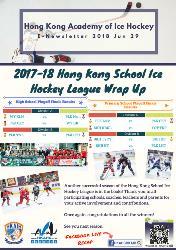 2017-18 Hong Kong School Ice Hockey League Wrap Up