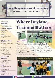 Where Dryland Training Matters