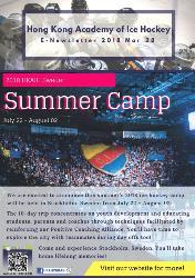 2018 HKAIH Sweden Summer Camp