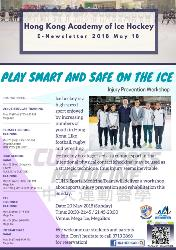 Play Smart and Safe On the Ice - Injury Prevention Workshop