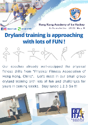 Dryland training is approaching with lots of FUN !