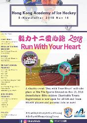 Run With Your Heart 2018
