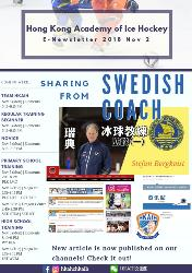 Sharing from Swedish Coach