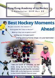 Best Hockey Moments Ahead