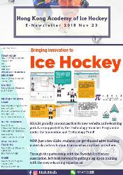 Bringing Innovation to Ice Hockey