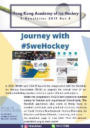 Journey with #SweHockey