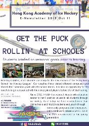 Get the Puck Rollin' at Schools