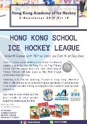 HKSIHL: Kickoff Game with TKP vs. LMC on Oct 19 at Sky Rink