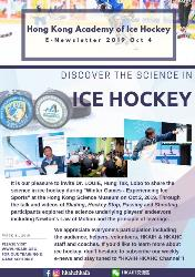 Discover the Science in Ice Hockey