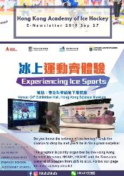 Experiencing Ice Sports @ HK Science Museum