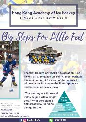 Big Steps For Little Feet