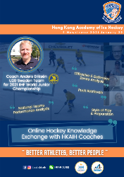 Online Hockey Knowledge Exchange with HKAIH Coaches