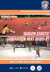 GN Season Start 2020-21