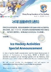 Ice Hockey Activities Special Announcement