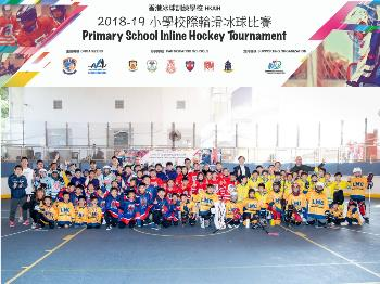 HKAIH Primary School Inline Hockey Tournament 2018/19