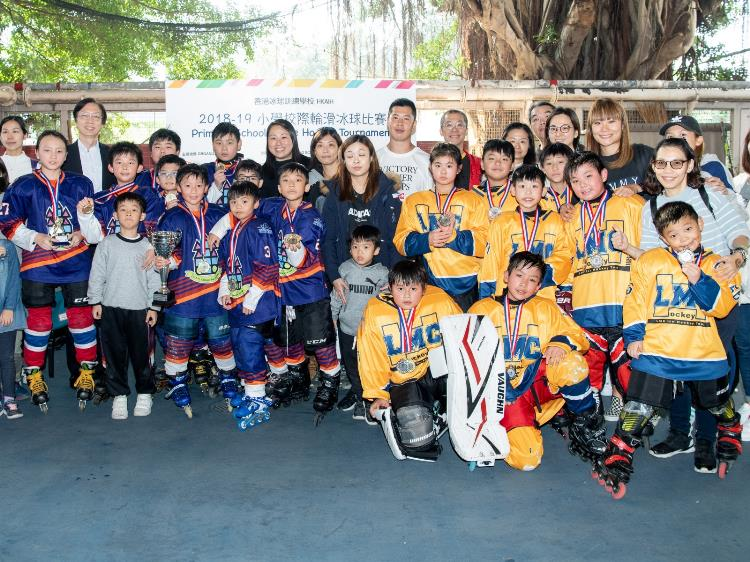 2018/19 PS Inline Hockey Tournament 6