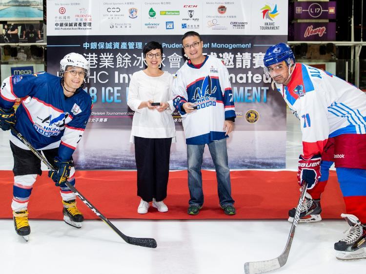 2018 HKAHC Tournament 2