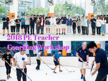 PE Teacher Coaching Workshop